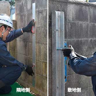 フィットパワーの施工方法3