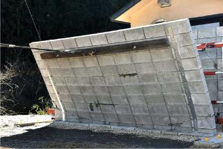 FITパワーで耐震化したブロック塀