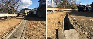 舗装版切断・舗装版破砕・構造物取りこわし工