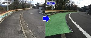 L型エプロンブロックを改修し段差を解消した現場 岐阜県各務原市