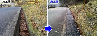側溝を暗渠化し道路有効幅員を広げた現場