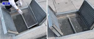 グレーチングの下に網を設置してゴミや落ち葉の落下を防いだ集水桝