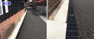小径の鋼製側溝を使用した道路拡幅工法の施工後写真