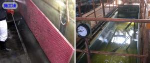めっき工場の塩酸槽の中でで使用されるFRPグレーチング