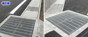 ハイテン鋼を使用し30%重量を軽減した開閉式集水桝グレーチング