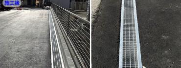 軽量グレーチングが新設された駐車場のU字溝