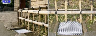 落ち葉対策に設置された細かい網目のグレーチング