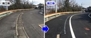 既設のL型街渠を暗渠化し段差をなくしバリアフリー化に修繕した現場
