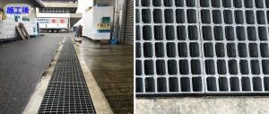 水産市場で使用されている塩害に強い高耐食グレーチング