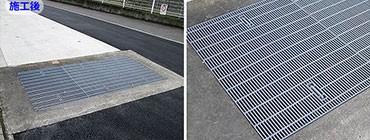 安全な通学のために滑り止め加工を施したグレーチング蓋