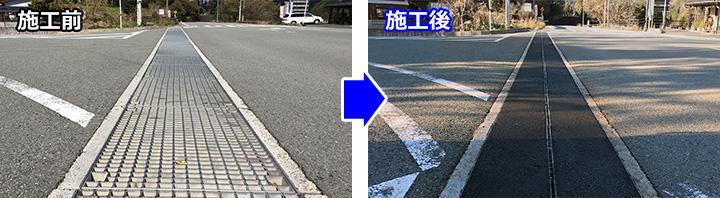 クリエイターシリーズ施工写真熊本県