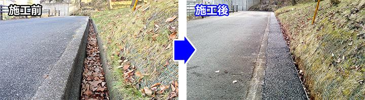 クリエイターシリーズ施工写真福島県