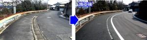 クリエイターシリーズ施工写真岐阜県
