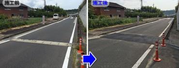 横断部の側溝を暗渠化工事し騒音問題を解消した和歌山県橋本市の現場