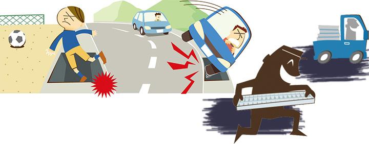 グレーチング盗難イメージ