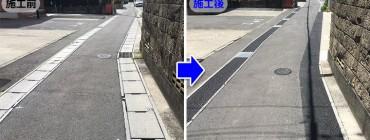 道幅が狭い側溝のガタツキと騒音を解消した愛知県あま市の現場
