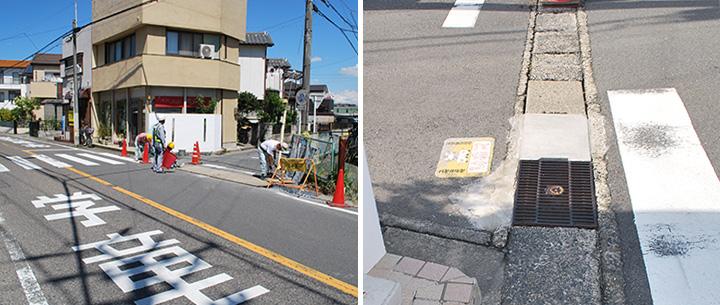 3差路横断部側溝の施工前現場