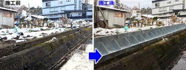 青森県弘前市水路からの雨水がオーバーフローしていた現場