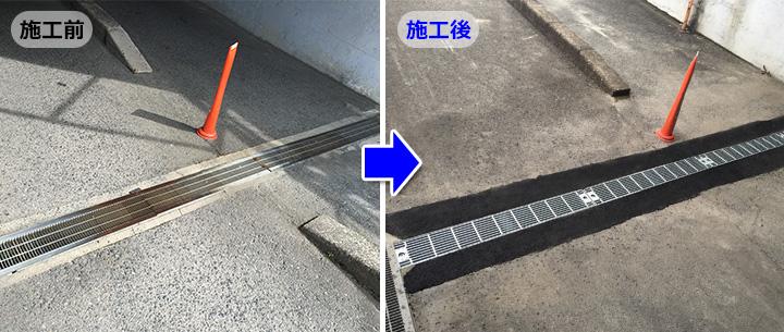 ドレーンクリエイターで修繕工事が行われた現場 岩手県一関市