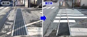 横断側溝を暗渠化し横断歩道の白線をつけた岩手県釜石市の交差点