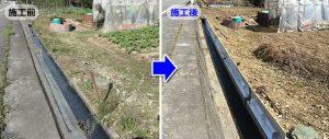 大雨で浸水被害を受けていた畑の水路を鋼製擁壁でかさ上げした現場