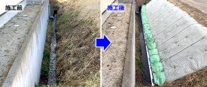 既設水路にかさ上げ工事を行った福島県福島市の現場。