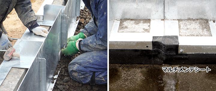 ボルト連結とマルチメンテシートでの止水漏水処理