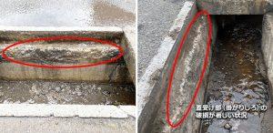 側溝の再生と同時にボルト固定に変える