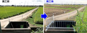通学路の危険対策に水路に柵をつけて転落防止