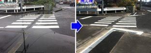 横断歩道の水溜まりを解消した工事