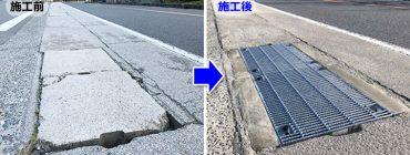 長野県の側溝を直す工事