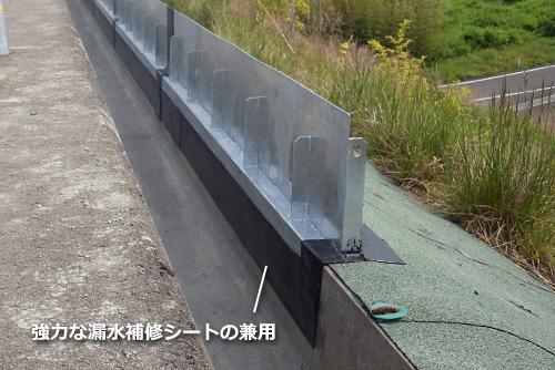 止水処理も併用した水路の補修工事