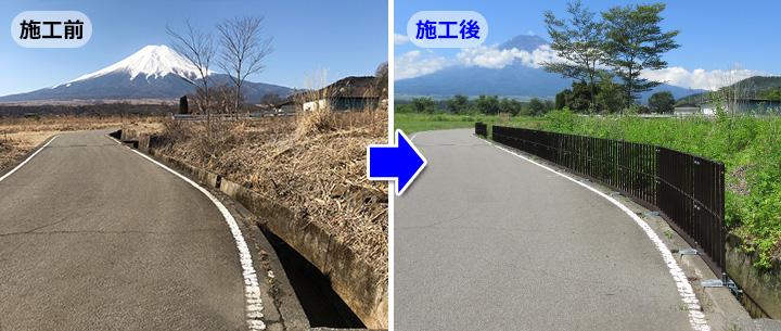 山梨県忍野村通学路サクットガード